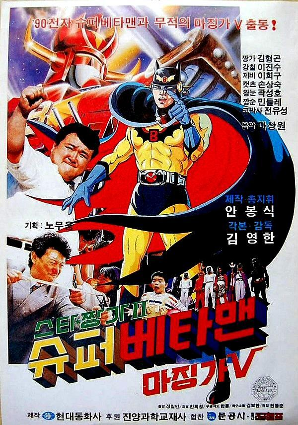 Golden Bat Mazinger